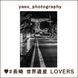 yasu_photography ♥#長崎 世界遺産 LOVERS