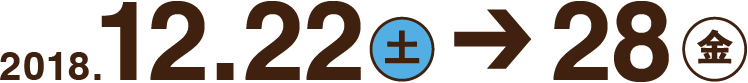2018.12.22-28